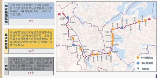 苏州地面交通换乘规划出炉 轨交3号线设15座换乘站