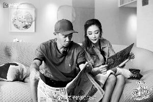 """《妻子的浪漫旅行》首播 陈小春张杰实力""""黑""""妻"""