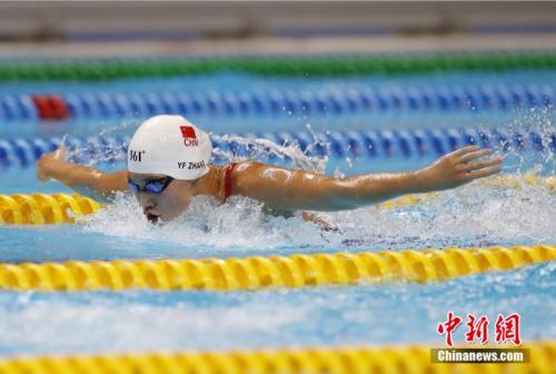 雅加达亚运会女子4x100米混合接力比赛,中国队被取消成绩。图为张雨霏在比赛中。