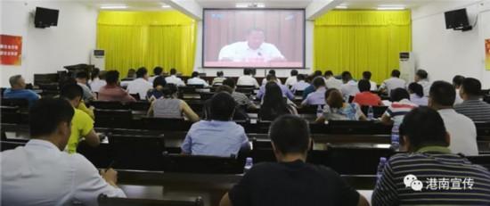 港南区组织参加贵港市安全生产电视电话会并部署安全生产工作