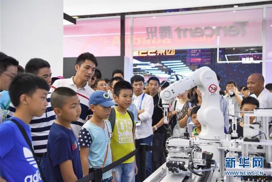首届中国国际智能产业博览会在渝举行