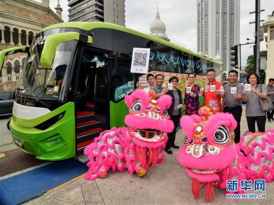 (国际)(2)马来西亚旅游业界推广领保微信公众号服务中国游客