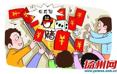 """扬州:夫妻QQ群内设赌场 利用""""免死号""""牟利被抓"""