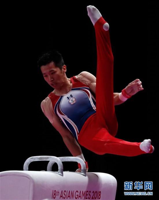 (亚运会)(2)体操――中国台北选手李智凯获男子鞍马金牌