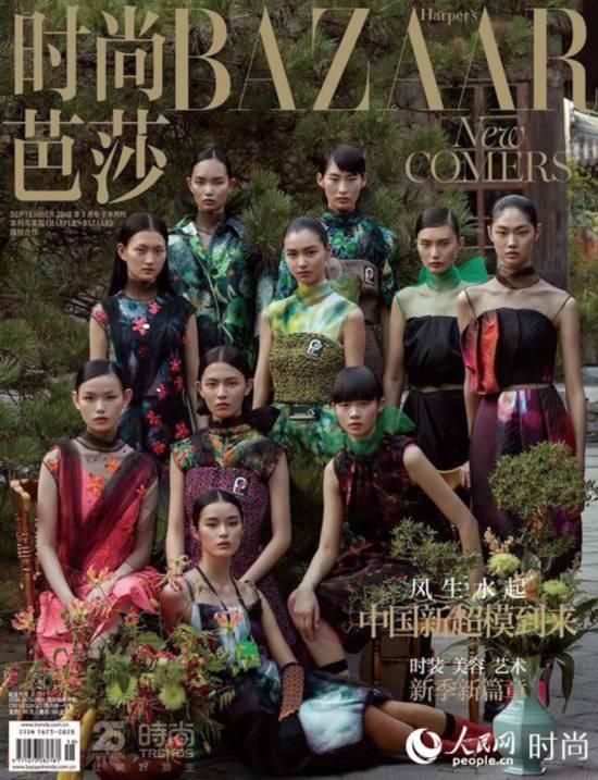 2018九月刊10位超模演绎东方美