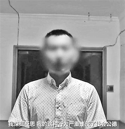 """高铁座霸真实身份被扒 遭""""人肉""""不敢出门录视频致歉"""