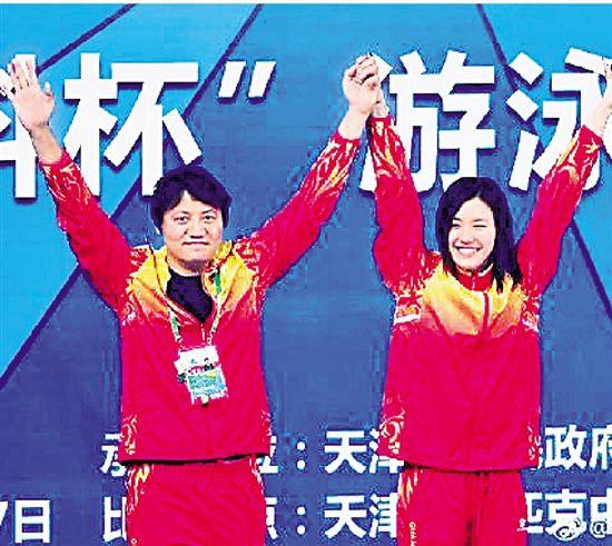 打破世界纪录的美女刘湘背后站着一位浙江人