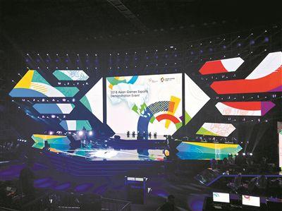 亚运会电竞项目即将开战电竞赛场揭开炫酷面纱