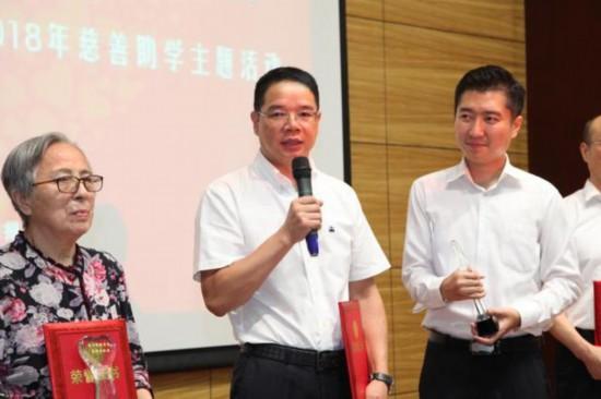 """中天集团天津公司荣获天津市""""爱心成就梦想""""真情奉献奖"""
