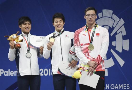 (亚运会・领奖台)(5)游泳――男子200米蝶泳颁奖仪式