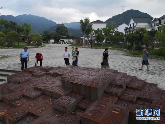 (经济)(1)浙江龙游:文旅结合振兴乡村