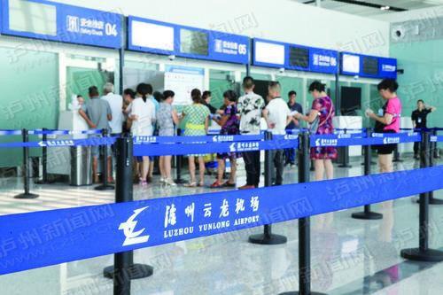 """泸州云龙机场第一批""""旅客"""",参与进出港模拟演练。_副本"""