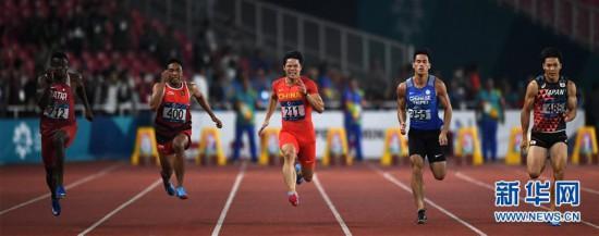 (亚运会)(13)田径――苏炳添夺得男子百米冠军