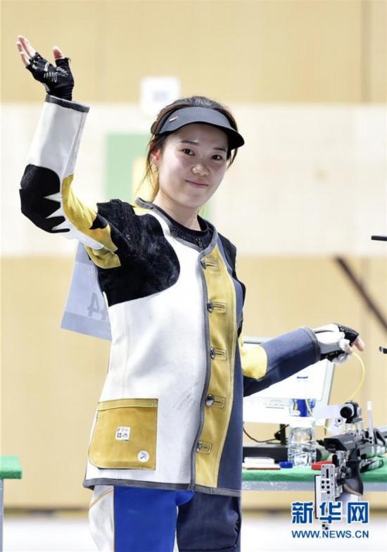 (亚运会)(1)射击――中国选手赵若竹夺得女子十米气步枪冠军