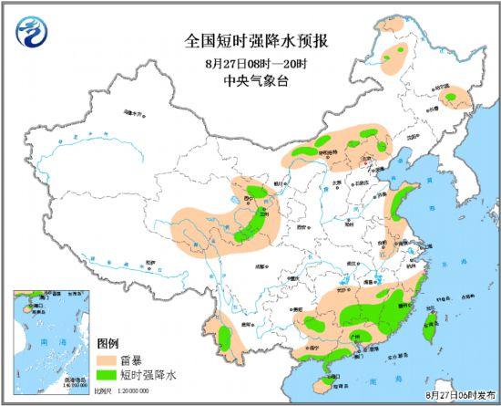 华北江南等地将有强对流天气 局地雨强可超60毫米