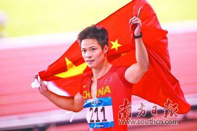 苏炳添:亚洲跑得最快的男人