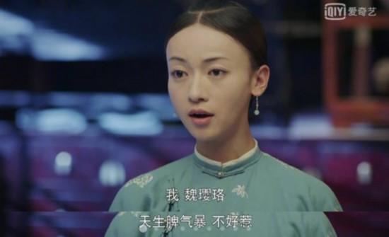 《中国电影报道》发文控诉吴谨言团队耍大牌 吴谨言携团队致歉