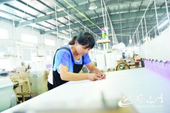 宿迁泗阳:出口海外促就业
