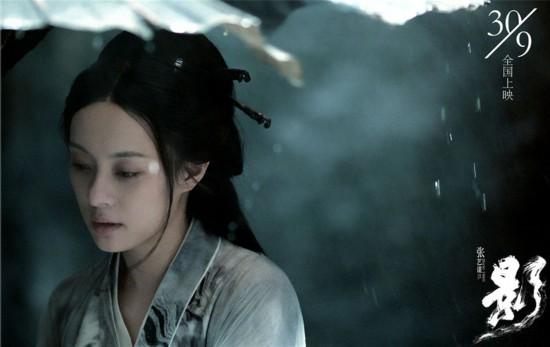 张艺谋新作《影》发布孙俪角色特辑 彰显东方风韵