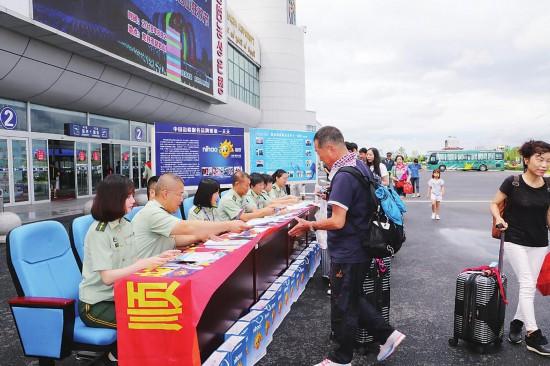 延吉边防检查站开展中国边检服务品牌宣传推介活动