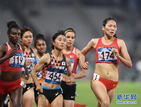 (亚运会)(8)田径――中国选手王春雨获女子800米冠军