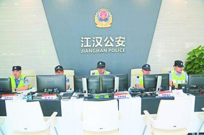武汉警方全国率先实行110数据警规