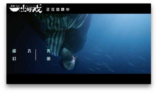 《一出好戏》片尾曲MV发布 窦靖童倾情创作