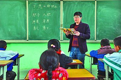 """从""""有学上""""迈向""""上好学""""义务教育如何实现城乡一体化发展"""