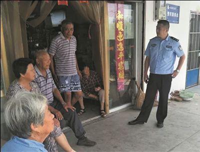 男子在南通海安撞人后逃逸 现场碎片暴露嫌疑