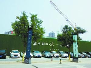 环京北三县楼市再调查:大厂供应吃紧 价格趋稳