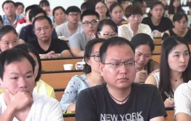 陈希:把习近平新时代中国特色社会主义思想作为干部学习培训的重