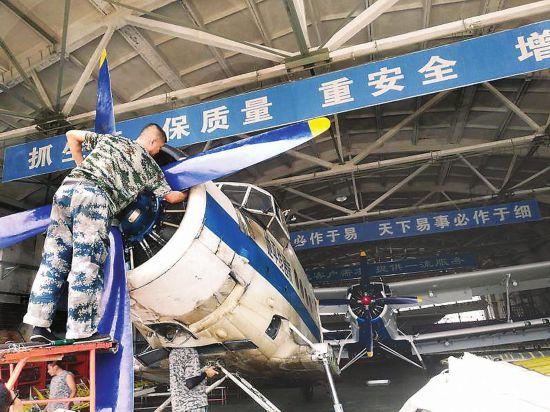 航空工业吉航公司加速军民融合布局通航产业纪实