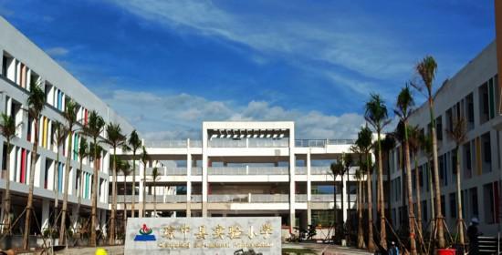 琼中县实验小学基本建成 9月1日新生报名