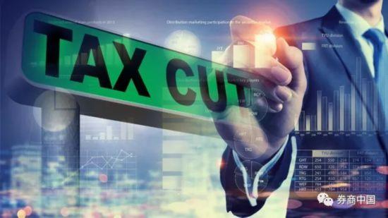 减税降费来了!国常会确定五大减税领域企业税负再减450亿小时代下载mp4