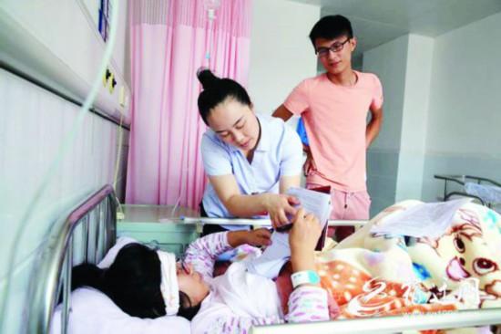 宿迁泗洪:办证服务到病房
