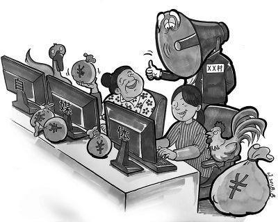 北京日报:新媒体村给谁上了一课