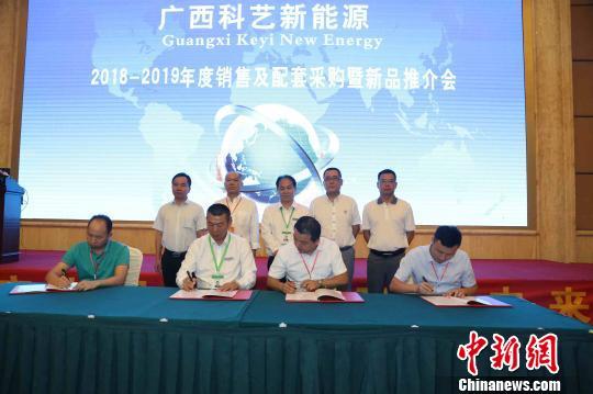 中马钦州产业园科艺新能源充电桩正式面市