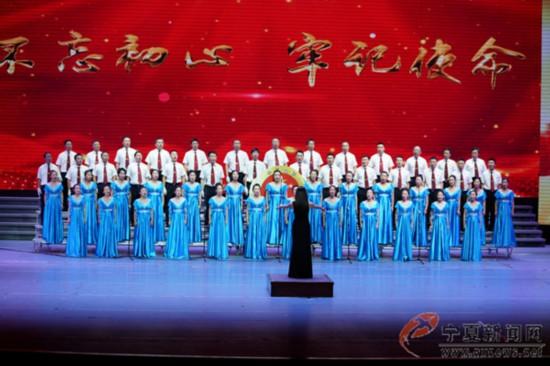 宁夏检察机关第三届文艺汇演向自治区成立60周年献礼