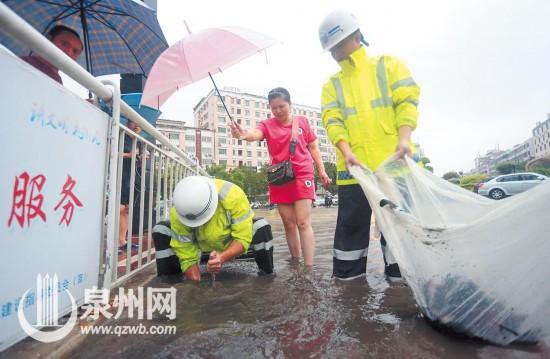强降水袭击泉州 干群同舟共济共同救灾