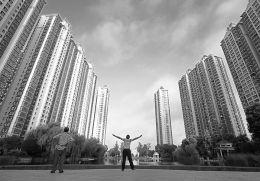 土拍遇冷新房中签率提高杭州南京楼市转向买方市场