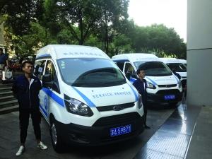 南京非急救病人转运 今后可拨打962120叫车