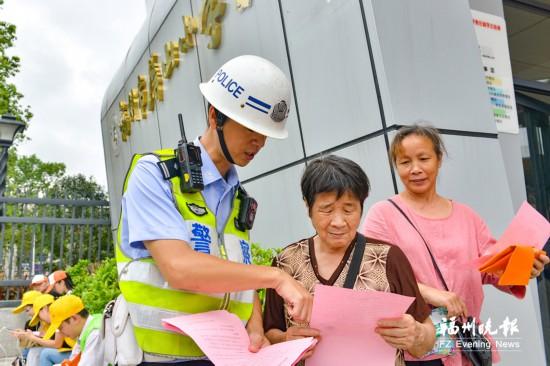 """福州警方开启""""护学""""模式"""