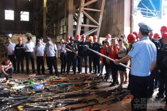 银川警方集中销毁231支枪支和4000多支管制器具