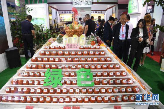 (服务)(1)第五届丝绸之路国际生态产业博览会开幕