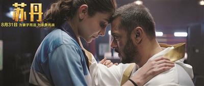 今年第六部印度电影《苏丹》来了