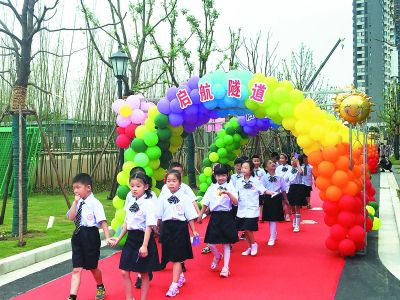 """南京燕子矶新城两所新建""""晓庄""""小学开学"""