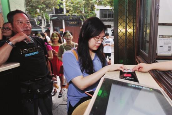 苏州拙政园狮子林开启网上实名制预约售票入园