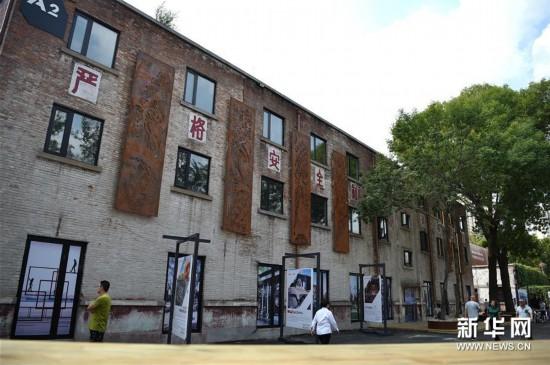 (社会)(3)天津:旧厂房变身创意文化园