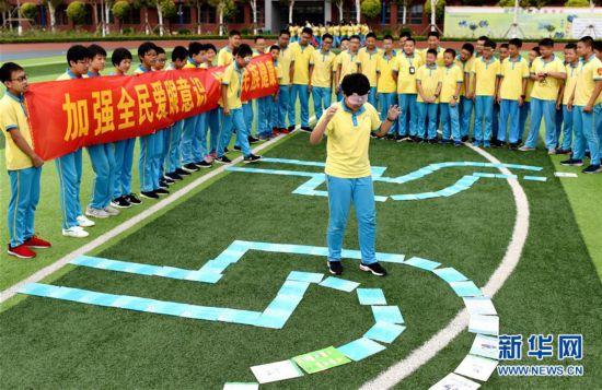 (教育)(2)开学第一课 从保护眼睛开始