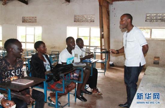 (国际・中非合作论坛・图文互动)(1)乌干达乡村里的中文课堂
